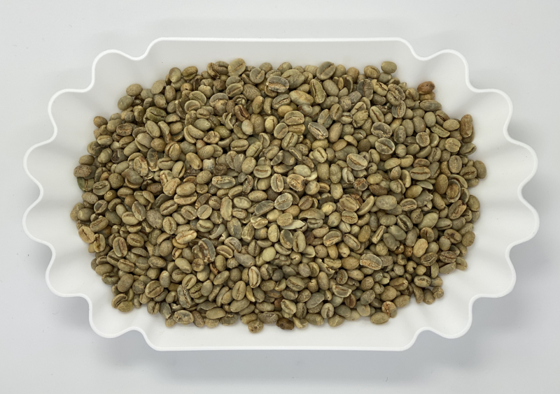 Natural Arabica Uganda Purongo Extra